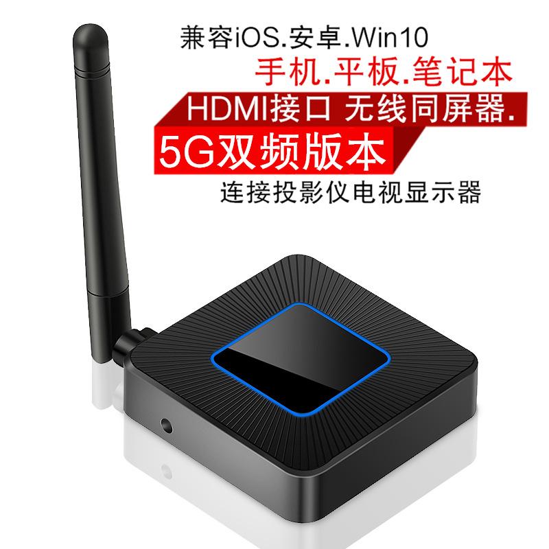 无线HDMI同屏器安卓苹果手机平板连接电视投影仪高清投屏传输airplay同频器iPad华为荣耀op