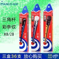 马可铅笔 36支装9001彩条三角杆9003小学生带橡皮头铅笔9015 2BHB