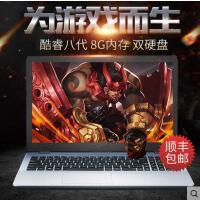 【支持礼品卡】Asus/华硕 顽石 FL8000UQ游戏笔记本电脑轻薄便携酷睿八代四核i7