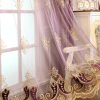 欧式窗帘豪华客厅 遮光纱帘大气落地窗卧室雪尼尔绣花窗帘 需要几米拍几件(加工费另计)