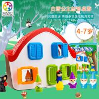比利时Smart Games白雪公主童话系列Snow White益智桌游玩具4岁+