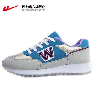 回力女鞋新款运动休闲鞋子韩版秋鞋增高厚底跑步鞋休闲鞋