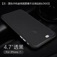 20190528200256589iPhone6手机壳6s超薄磨砂5s硬壳8苹果7plus透明5/se/x潮男Xs M