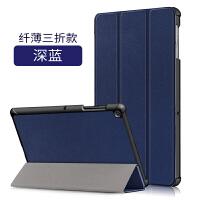 三星Galaxy TAB S5E保护套 SM-T720皮套10.5英寸平板T725外壳