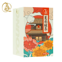 【第2件半价】乌哒茶叶 潮young茉莉绿茶45g盒装三角袋泡弄浓香型花草茶