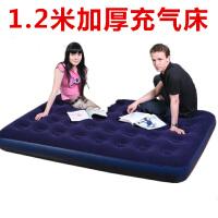 1.2m充气床垫 单双人折叠地铺睡垫床垫 1米2宽气垫床家用 130cm宽+蓄电车家三用电泵 其他