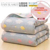 鑫泉儿童纱布毛巾被纯棉夏凉被婴儿浴巾幼儿园空调单人午休盖毯子