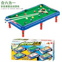 ?桌面玩具6合1运动玩具六合一保龄球高尔夫足球篮球曲棍球桌3-7岁 桌面玩具六合一