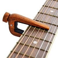 尤克里里通用移调器转乐器古典吉他变调夹CAPO民谣电吉他贝斯配件