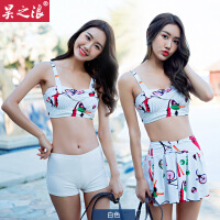 泳衣女三件套韩国裙式泡温泉平角裤钢托小胸聚拢高腰显瘦分体泳装
