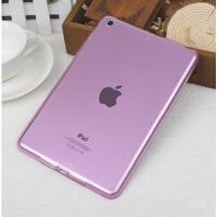 苹果新ipad硅胶保护套9.7寸平板pro10.5电脑超薄mini4软壳air2/3