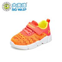 【品牌秒杀价:69元】大黄蜂宝宝学步鞋小童运动鞋2020春季新款幼儿园1-3岁小孩机能鞋