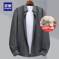 【品牌日�缓蠹郏�63】罗蒙(ROMON)男士长袖衬衫2020秋季新款青年潮流帅气衬衣外套百搭纯棉衬衫