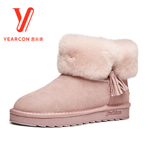 意尔康雪地靴女短筒真皮2017冬季新款甜美流苏短靴官方旗舰店女鞋