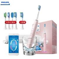 飞利浦(PHILIPS)电动牙刷HX9924 钻石亮白智能型 充电式成人声波震动牙刷 HX9924/22 迷人冰晶粉