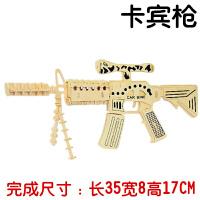 木质拼图立体3D模型大儿童军事飞机组装拼插积木制拼装玩具枪