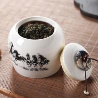 白领公社 茶叶罐 紫砂创意简约办公家用大号大容量450g陶瓷储存罐普洱散装茶缸密封家居日用品整理收纳茶具
