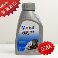 MOBIL美孚刹车油 DOT4 汽车液压刹车液高级制动液离合器油500ml