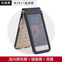 三星W2018手机壳2015皮套w2017手机套翻盖g9298壳W2016连体保护套w2019分体壳