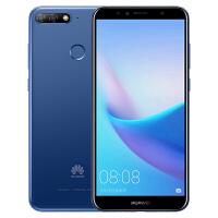【当当自营】华为畅享8e 3G+32G 蓝色 全网通 移动联通电信4G手机