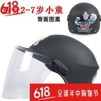 儿童电动车头盔子摩托车头盔卡通可爱帽男女宝防风夏盔SN2329 均码