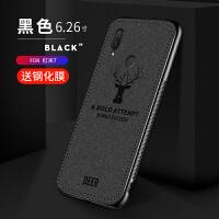 20190605003850012小米9手机壳红米note7Pro手机壳Redmi7红米note7小米Play/pal