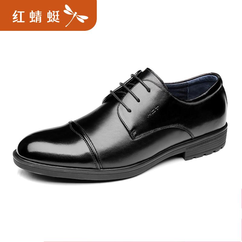 【领劵下单立减120】红蜻蜓男鞋春秋新品耐磨皮鞋男商务舒适单鞋低帮系带鞋