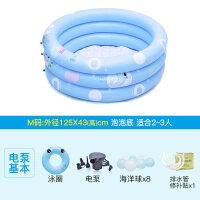海洋球池婴儿游泳池宝宝浴盆家用新生儿洗澡盆儿童充气玩具