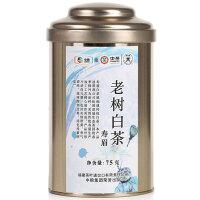 中茶牌茶叶白茶老树白茶寿眉罐装75g
