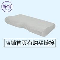 颈椎枕头修复颈椎单人助睡眠一对记忆枕头枕芯护颈枕