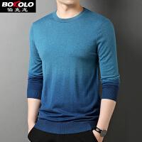 伯克龙男士纯羊毛衫 秋冬季新款100%羊毛针织衫男装韩版加厚青中老年套头圆领毛衣 Z8083