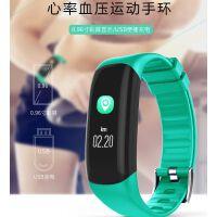 触摸彩屏手环智能手环USB直插心率手环蓝牙运动手环跑步计步器血压监测仪手表男女防水多功能通用通话提醒腕带手表减肥减脂锻