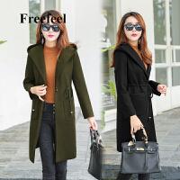 Freefeel2017秋冬新款毛呢大衣中长款女装连帽修身系带外套上衣1763