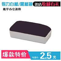 得力7810白板擦 画板擦白板适用擦办公学习通用高效易擦 白板擦