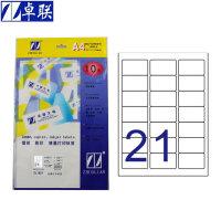 卓联ZL1821A镭射激光影印喷墨 A4电脑打印标签 63.5*38mm不干胶标贴打印纸 21格打印标签 10页