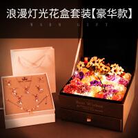 情人节生日礼物女生送女友女朋友老婆创意特别的浪漫实用惊喜新年