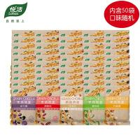 中粮悦活果蔬燕麦量贩装(35g*50包)