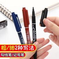 黑色双头勾线笔儿童绘画美术描边笔学生用马克笔记号笔水性勾边笔