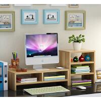 简易台式电脑显示器双层增高托架 搁板置物木架子 桌面书架支架
