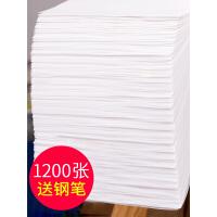 钢笔临摹纸透明纸练字描图纸硬笔硫酸纸拷贝纸薄纸张描红纸