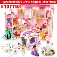 兼容乐高积木女孩玩具别墅大儿童拼装6-8-10-12周岁公主城堡