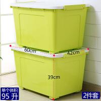整理箱大号收纳箱塑料特大号家用有盖衣物储物箱子 超值特大2个装
