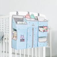 三美婴婴儿床挂袋床头收纳袋尿布湿置物架袋收纳袋床边挂袋多功能