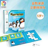比利时Smart Games儿童益智桌面游戏 企鹅排排队 磁力本系列5岁+