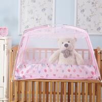 婴儿蚊帐罩儿童蚊帐婴儿床蚊帐带支架蒙古包宝宝蚊帐罩