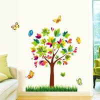 客厅玄关背景墙贴画儿童卧室温馨墙壁贴纸房间装饰花可移除墙贴纸 鸟儿小树 大