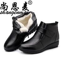 春季妈妈棉鞋真皮中老年皮鞋羊毛女靴加厚保暖短靴软底棉靴女春靴 黑色