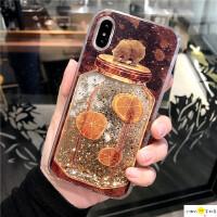 时尚女XR流沙iphone7手机壳X苹果6s外plus硬8复古4.7保护套XsMax