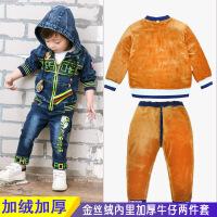 男童装牛仔套装2018新款1-3-4周岁2宝宝秋冬装加绒加厚外套三件