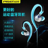 PISEN品胜蓝牙耳机R500 耳挂式无线运动耳机 双耳立体声运动无线蓝牙耳机 自带麦克风,接打电话更自由